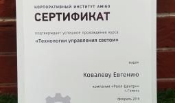 20190424_140346