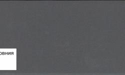 10-т-серый