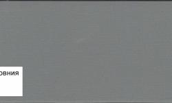 9-серый
