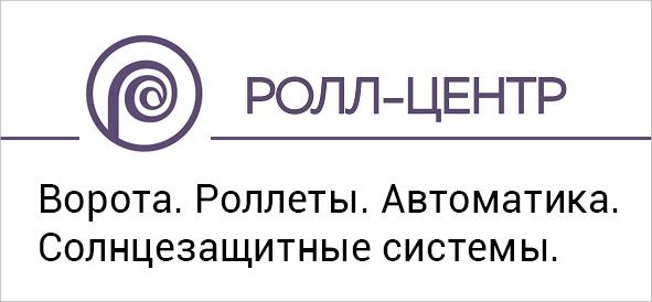 Ролл-Центр